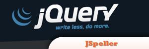 jQuery-JSpeller.jpg