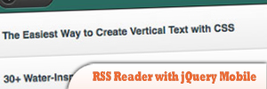 How-to-Build-an-RSS-Reader-with-jQuery-Mobile.jpg
