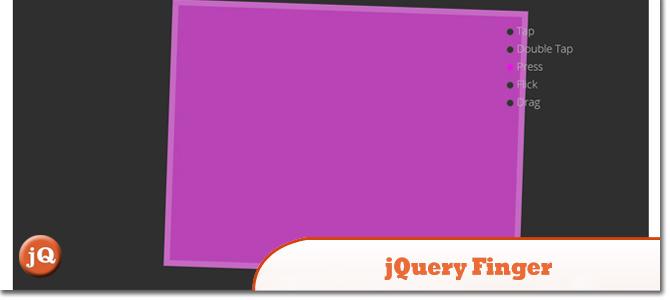 jQuery-Finger.jpg