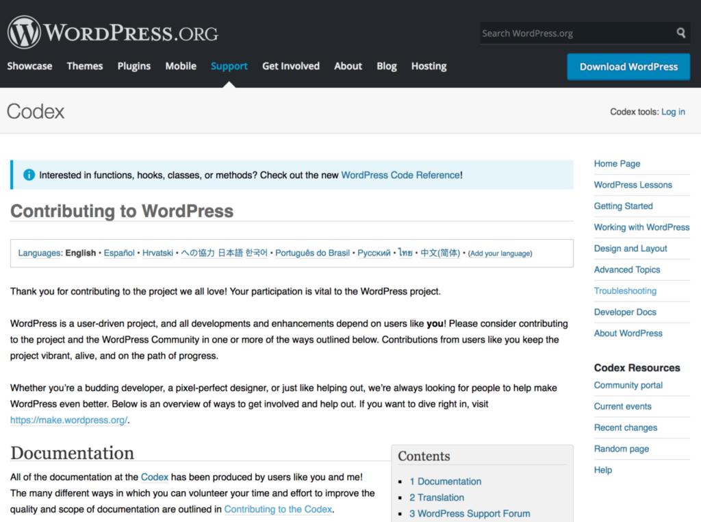 The WordPress codex